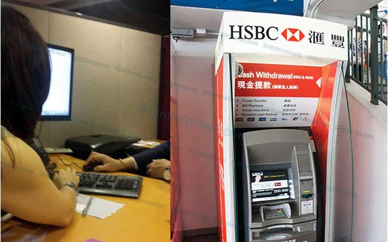 HSBC口座開設書類の変更