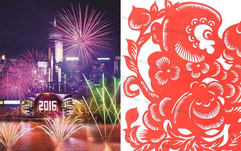 香港より新年のご挨拶を申し上げます。