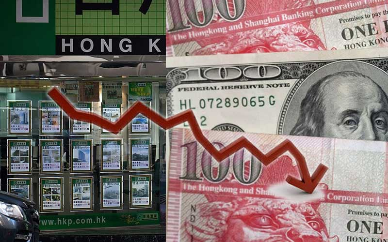 不動産価格予想と香港ドルの下落が現実に