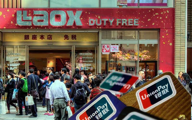 保険使った資金流出に中国規制を強化