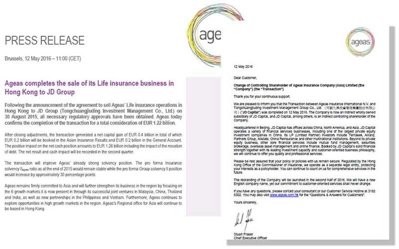 AGEAS(アジアス)社香港の保険事業の売却が正式に完了