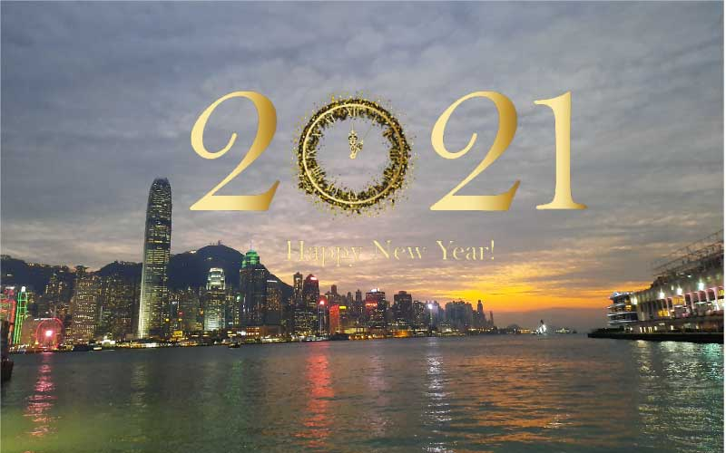 2021年1月~3月の営業時間についてご案内